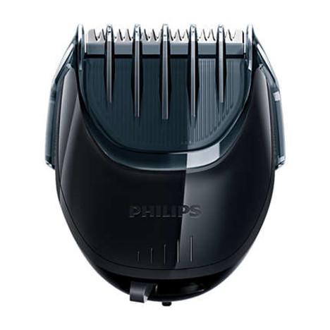 Philips zastřihovací nástavec YS511/50 - ROZBALENÝ