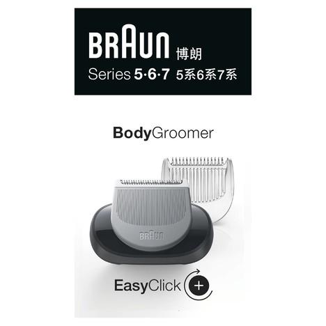 Braun BodyGroomer zastřihovací nástavce na tělo 3 ks