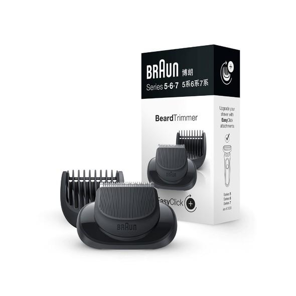 Braun BeardTrimmer nástavec pro zastřihování